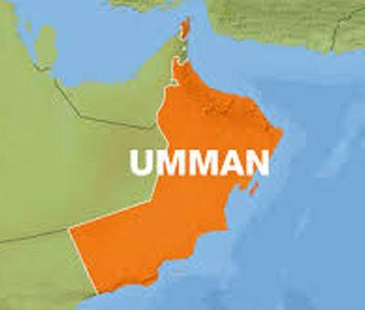 umman